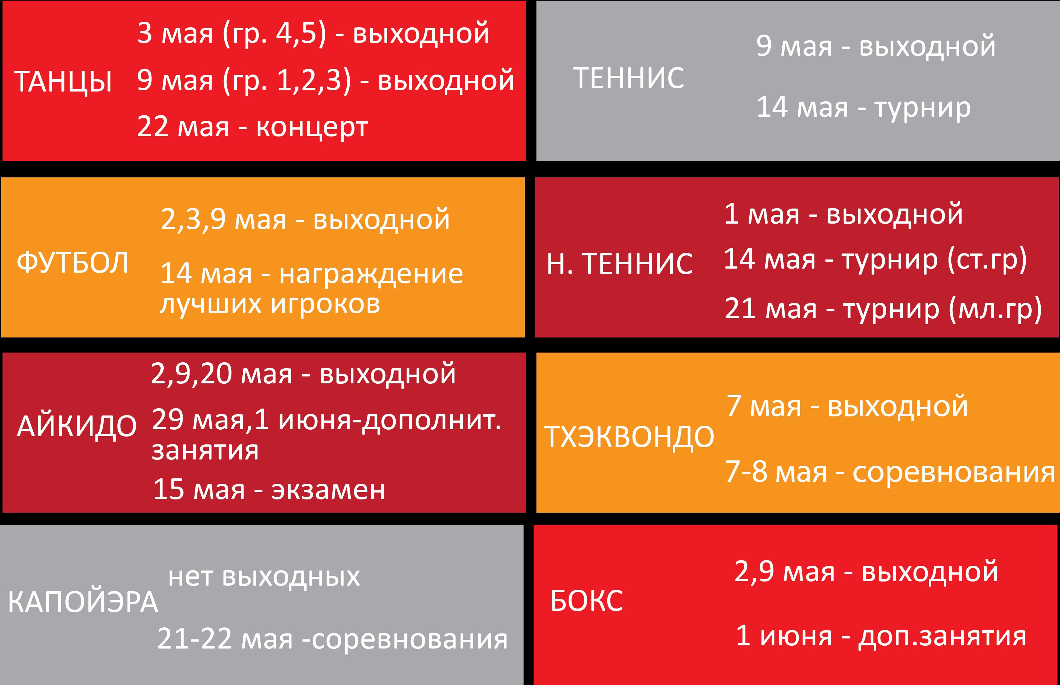 SSPORT.RU